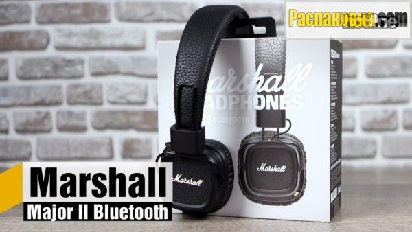 Распаковка и обзор наушников Marshall Major II Bluetooth
