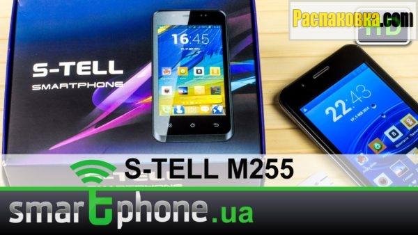 Распаковка и обзор смартфона S-TELL M255