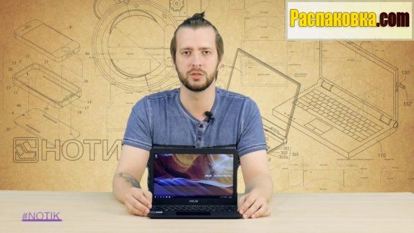 Распаковка и обзор ноутбука ASUS Vivobook E200HA
