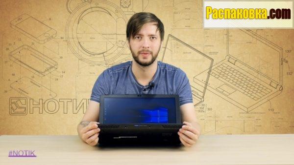 Распаковка и обзор ноутбука MSI GL62 6QE 1699XRU