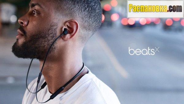 Распаковка и обзор наушников Beats X