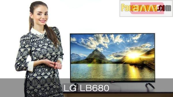 Распаковка и обзор телевизора LG LB680